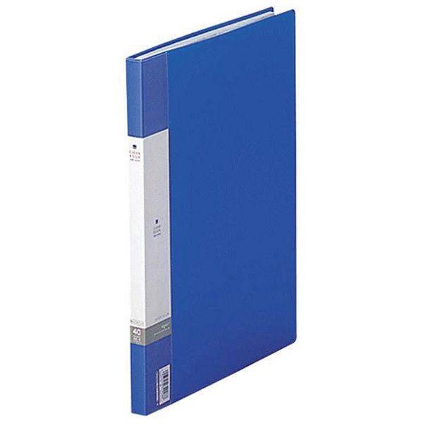 クリアブック A4縦 40ポケット 青