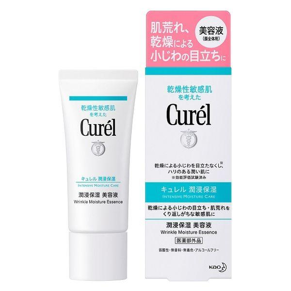 LOHACO - Curel(キュレル) 潤浸保湿美容液 40g 花王 敏感肌