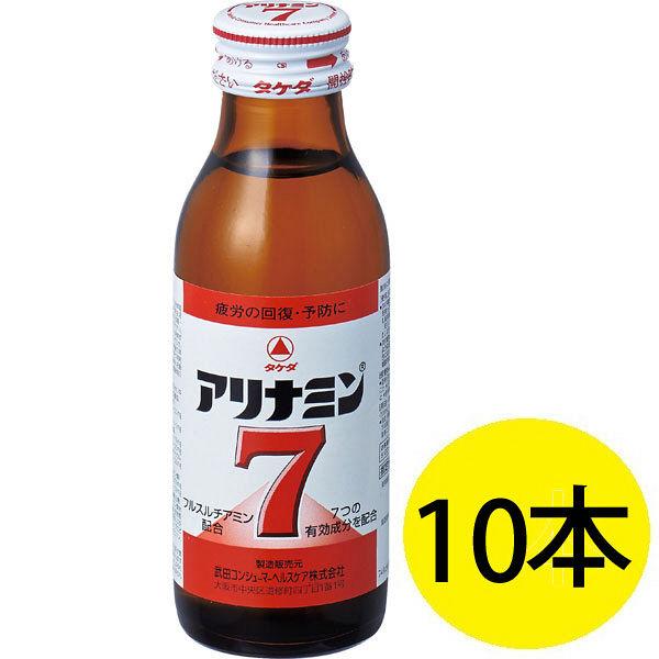 アリナミン7 100ml 1箱(10本)