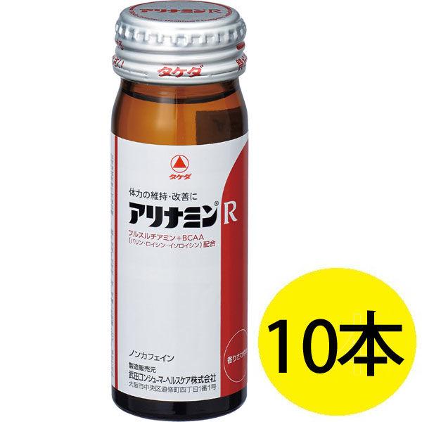 アリナミンR 80ml 1箱(10本)