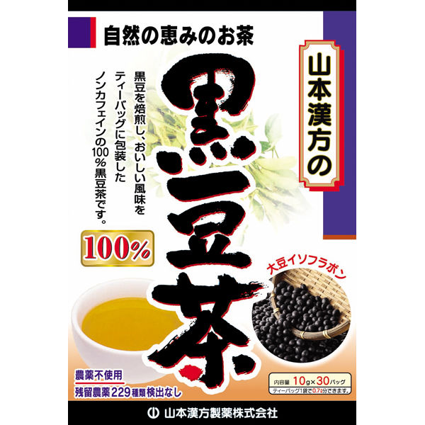 100%黒豆茶 1箱(10g×30包)