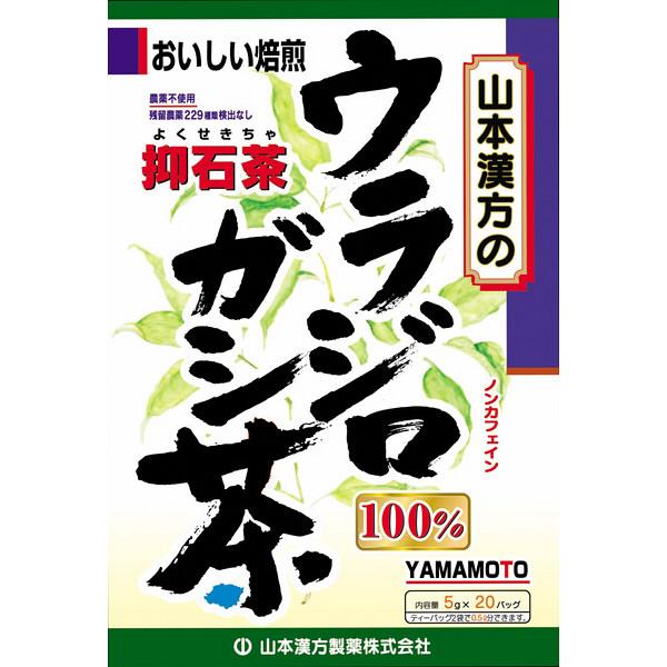 100%ウラジロガシ茶(5g×20包)