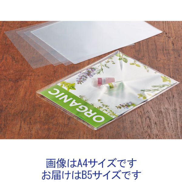 OPP袋 B5 10000枚
