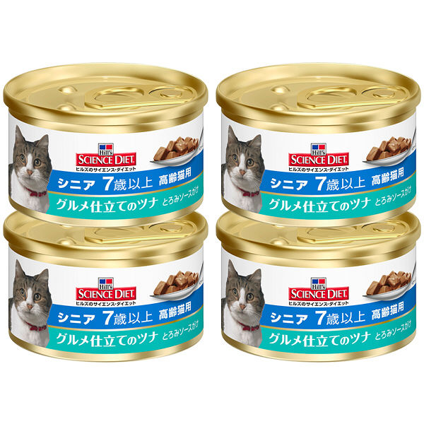ツナとろみソースがけ 高齢猫用 4缶