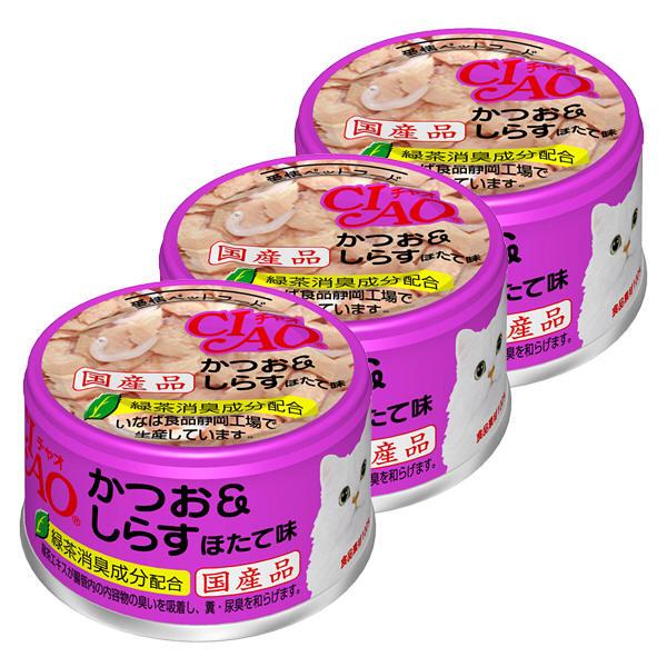 チャオ かつお&しらす ほたて味 3缶