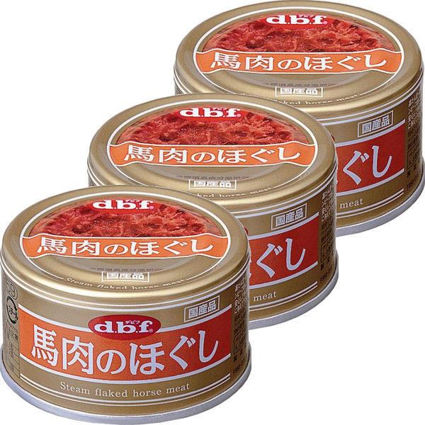 デビフ 馬肉のほぐし90g 3缶