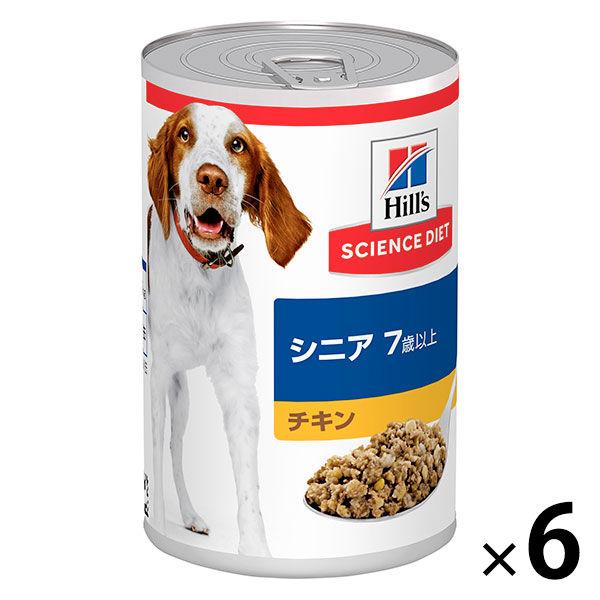 サイエンスD シニアチキン高齢犬 6缶