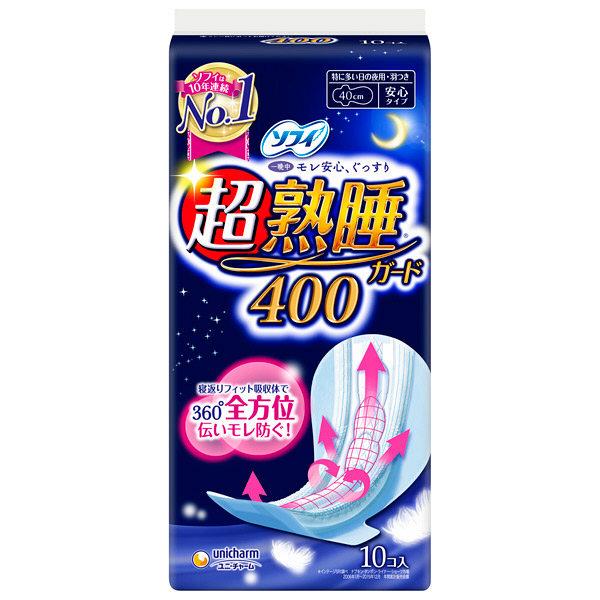 ソフィ超熟睡ガード400