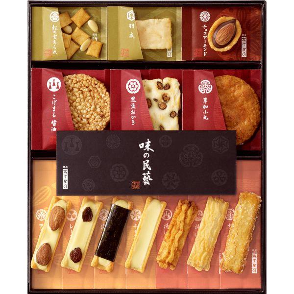 銀座あけぼの 味の民藝17種45個入