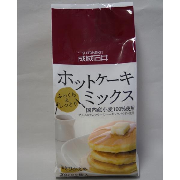 成城石井 ホットケーキミックス 国産