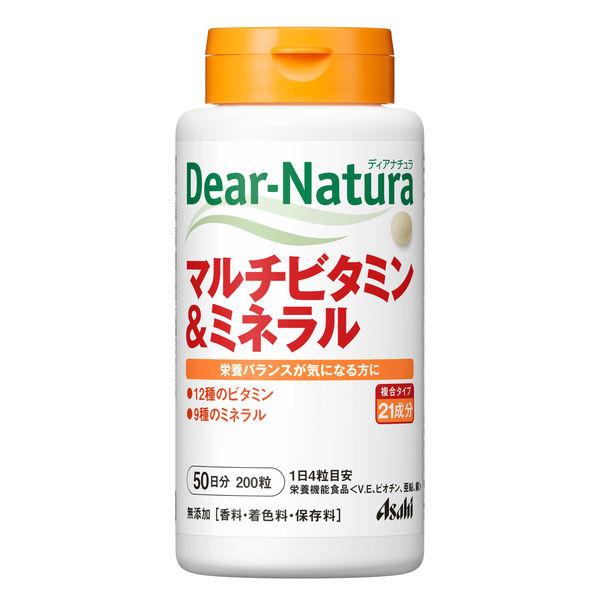 DN マルチビタミン&ミネラル(50日分