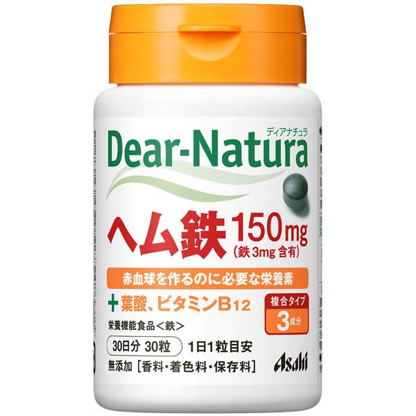 DN ヘム鉄withサポートV(30日分