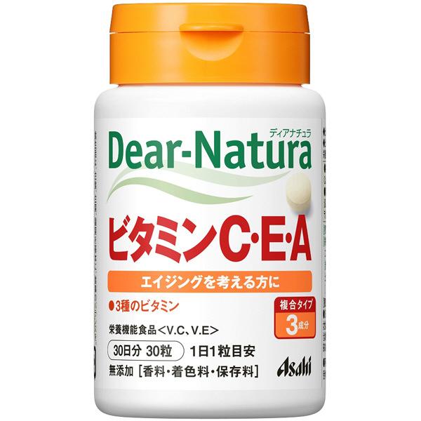 LOHACO - ディアナチュラ(Dear-Natura) ビタミンC・E・A 30日分(30粒 ...