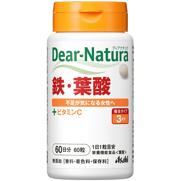 DN 鉄・葉酸 60日分