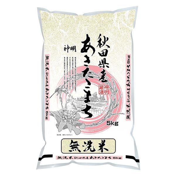 【無洗米】秋田産あきたこまち 5kg