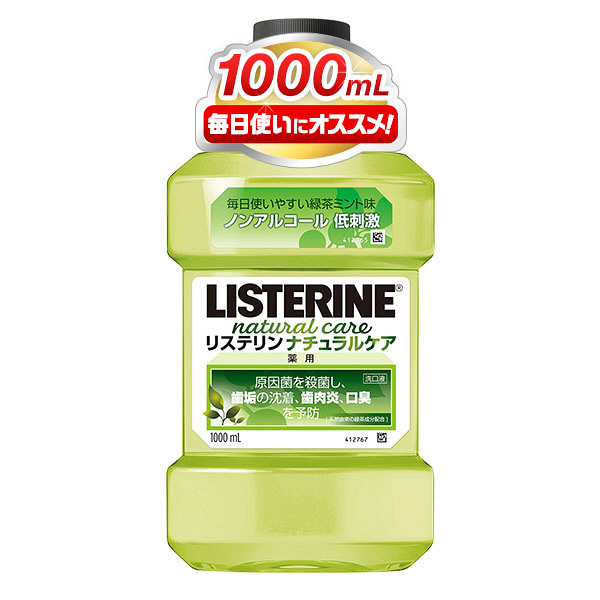 リステリン ナチュラルケア 1000mL