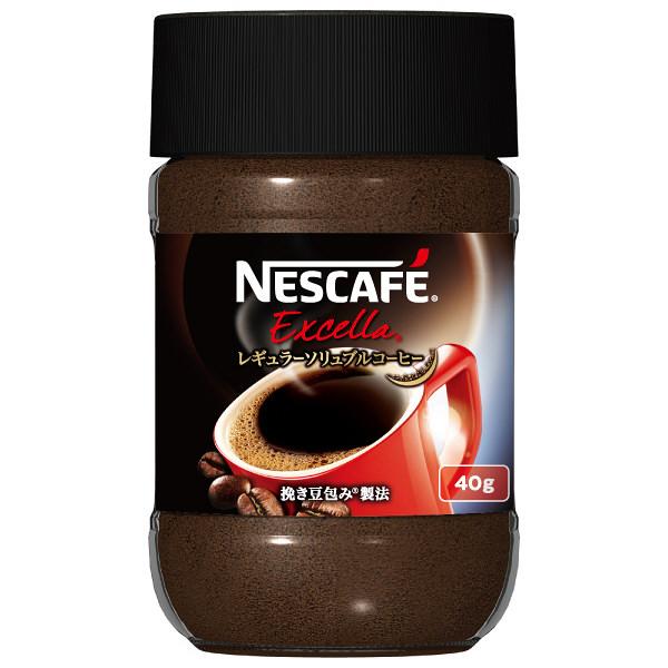 LOHACO - 【インスタントコーヒー】ネスカフェ エクセラ 1本(40g ...