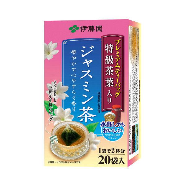 伊藤園プレミアムティーバッグジャスミン茶