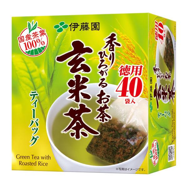 伊藤園 香り広がるお茶玄米茶ティーバッグ
