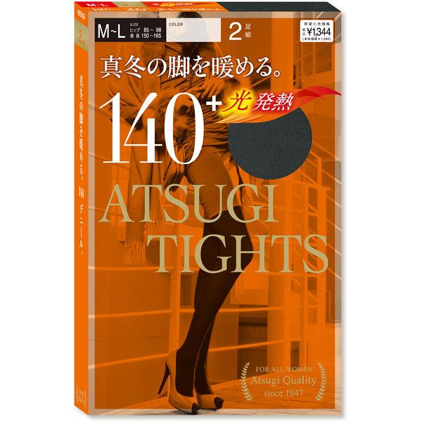 アツギ ATSUGI TIGHTS 140D 2足組 ML ブラック FP12152P 2足組
