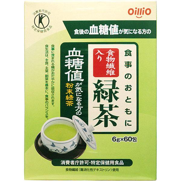 【トクホ】食事のおともに食物繊維入り緑茶