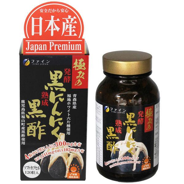 発酵黒にんにく黒酢 120粒 1個