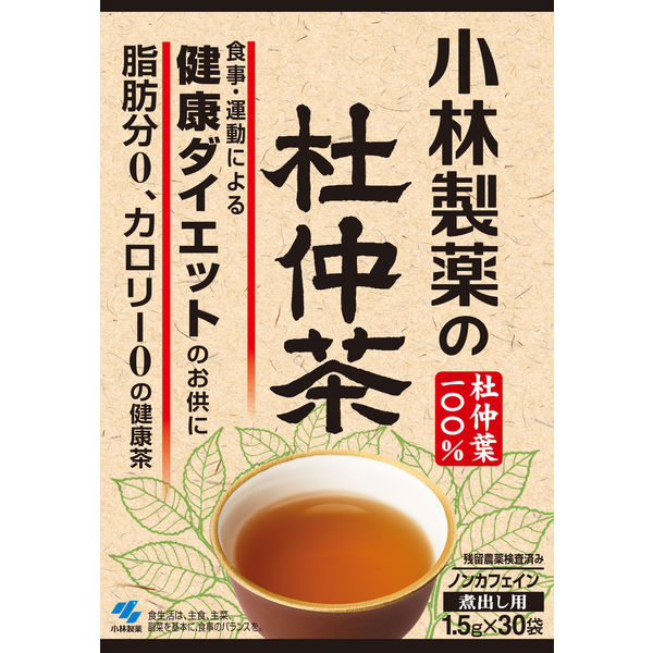 小林製薬の杜仲茶(煮出しタイプ) 1.5g×30袋入