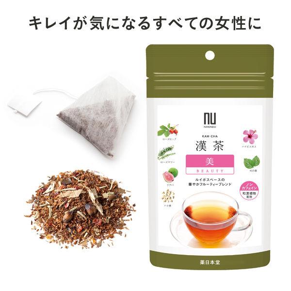 薬日本堂 漢茶 美 6個
