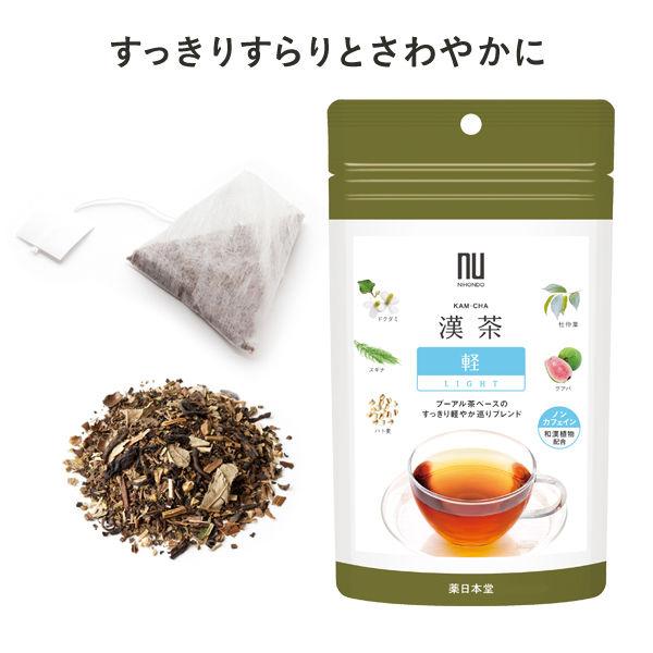 薬日本堂 漢茶 軽 6個