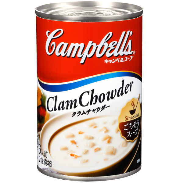 キャンベル クラムチャウダー 12缶