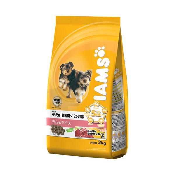 アイムス子犬用ラム&ライス2kg
