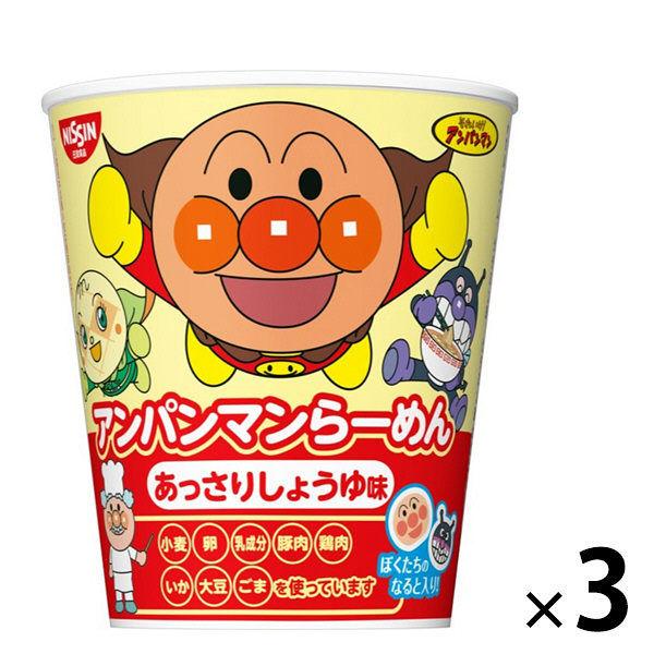 日清アンパンマンらーめん しょうゆ味3食