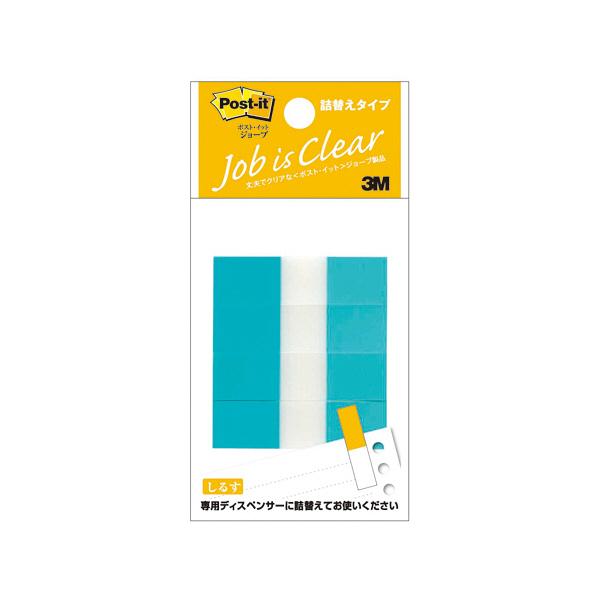 スリーエム Post-it フラッグ詰換ハーフ 680RH-2 1パック(50枚×4パッド入) (直送品)