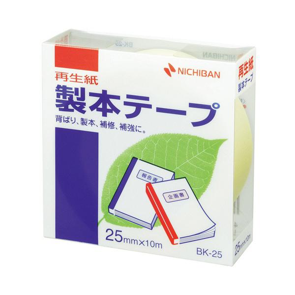 ニチバン 製本テープ BK-25 25mm×10m パステ黄 BK-2530 (直送品)
