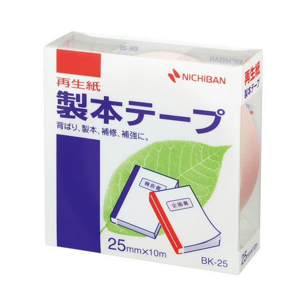 ニチバン 製本テープ BK-25 25mm×10m パステル桃 BK-2533 (直送品)