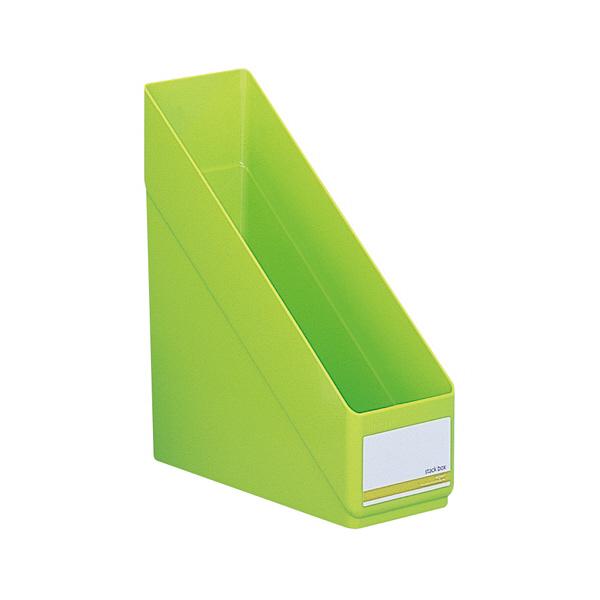 リヒトラブ スタックボックス リクエスト 黄緑 G1610-6 (直送品)