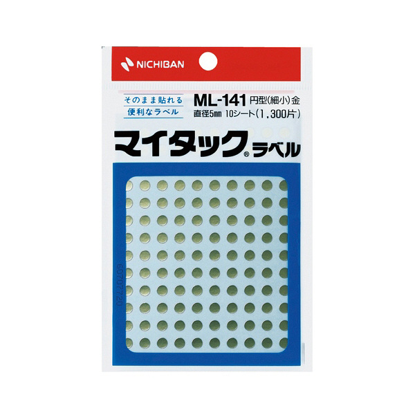 ニチバン マイタック(R)ラベル カラー丸シール 金 5mm ML-1419 1パック(1300片入)(直送品)
