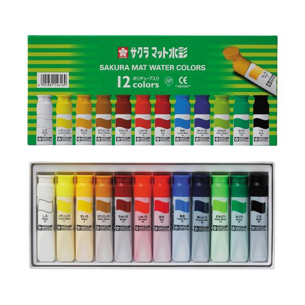 サクラクレパス マット水彩ポリ 12色 MW12PE (直送品)