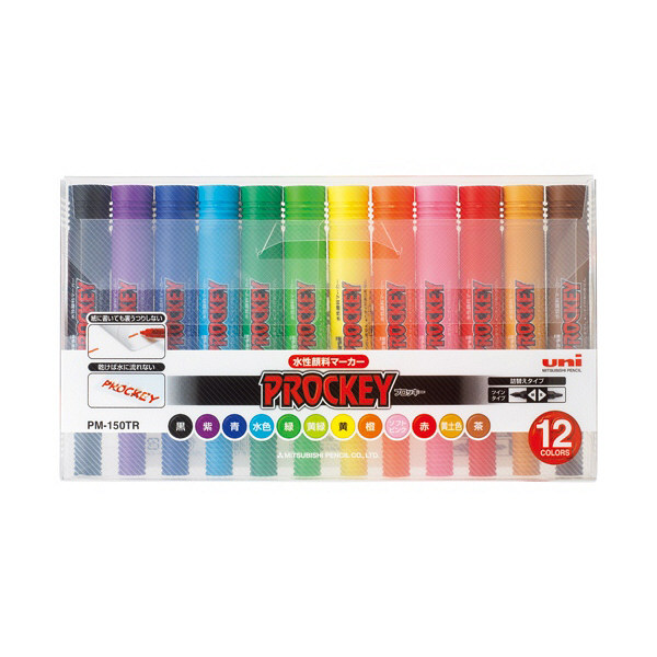 プロッキー 水性ペン 太・細ツイン 12色セット PM150TR12CN 三菱鉛筆 uni(直送品)