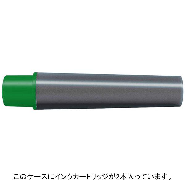 ゼブラ 紙用マッキーカートリッジ 緑 RWYTS5-G (直送品)