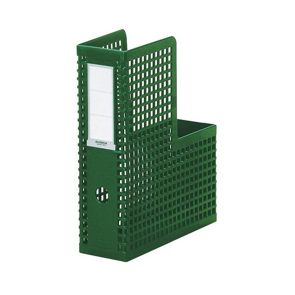 セキセイ シスボックス SBX-85 A4S 緑 SBX-85-30 (直送品)