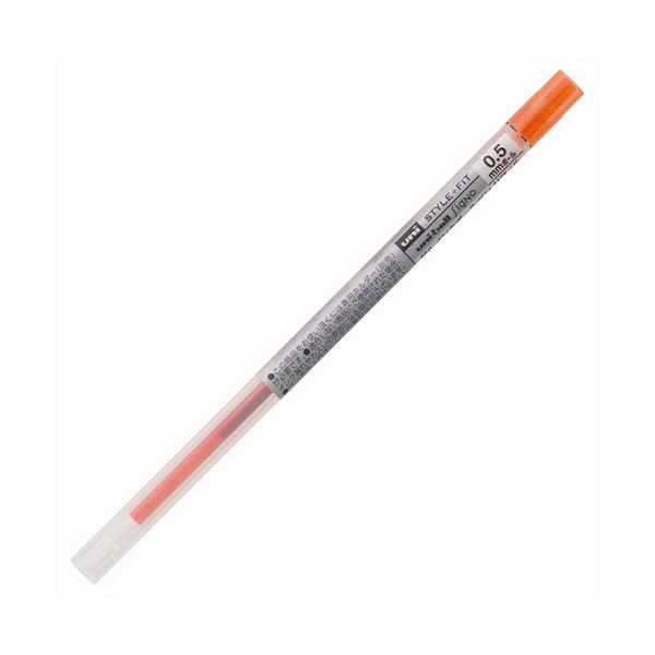 三菱鉛筆(uni) STYLE FIT(スタイルフィット) シグノインク リフィル芯 0.5mm マンダリンオレンジ UMR-109-05 1本(直送品)