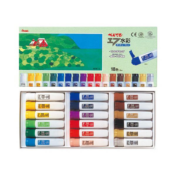 ぺんてる エフ水彩 ポリチューブ 18色セット WFC1-18 1セット(18本入) (直送品)