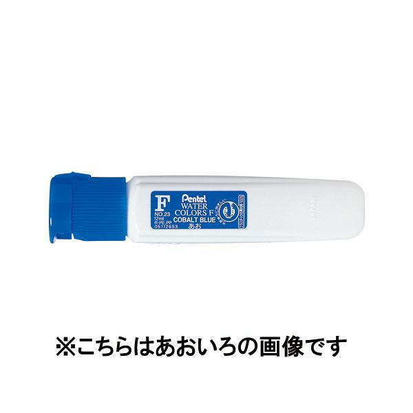 ぺんてる エフ水彩 ポリチューブ 黄緑 WFCT17 (直送品)