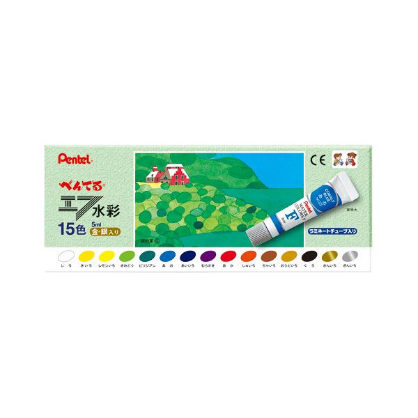 ぺんてる エフ水彩 ラミネートチューブ15色金銀入 WFR-15 (直送品)