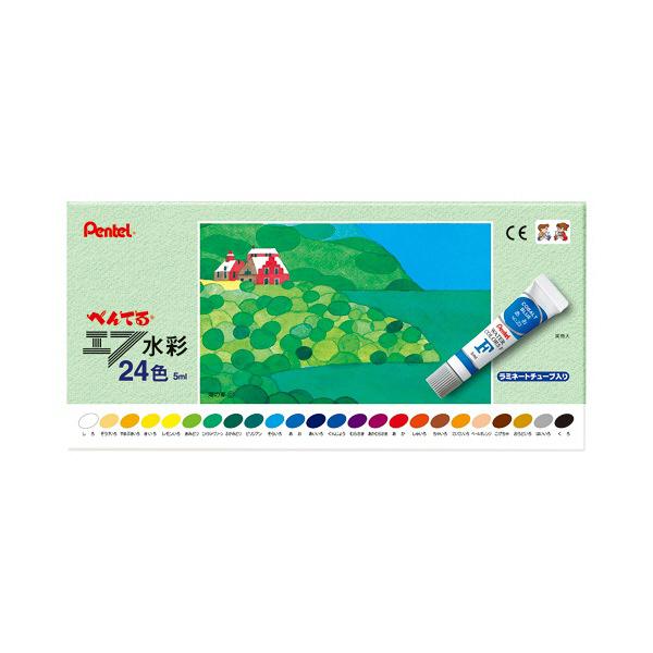 ぺんてる エフ水彩 ラミネートチューブ 24色 WFR-24 (直送品)