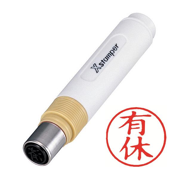 シヤチハタ 簿記スタンパー 有休 赤 X-BKL-13-02(直送品)