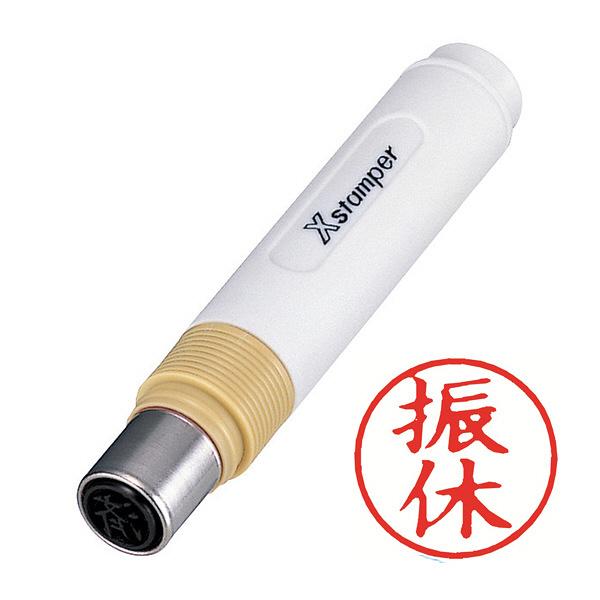 シヤチハタ 簿記スタンパー 振休 赤 X-BKL-14-02 (直送品)