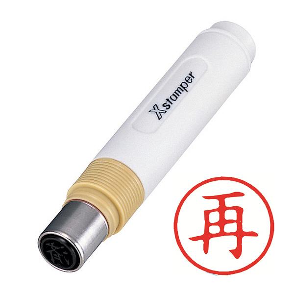 シヤチハタ 簿記スタンパー 再 赤 X-BKL-16-02 (直送品)