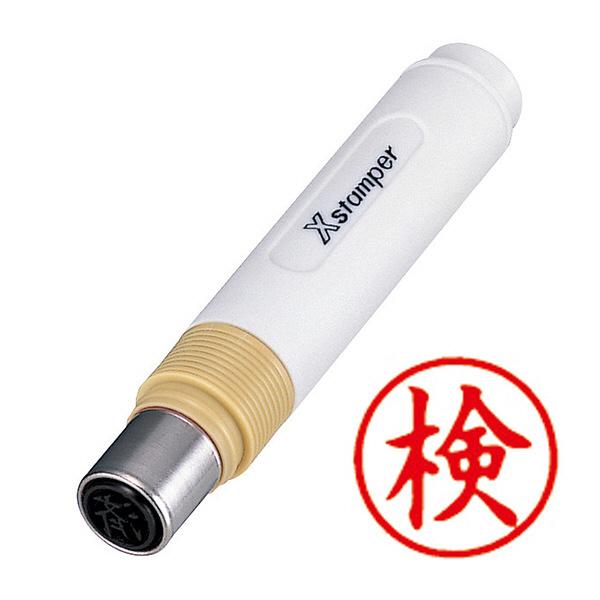 シヤチハタ 簿記スタンパー 検 赤 X-BKL-17-02(直送品)